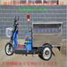 0.4立方不锈钢电动三轮环卫车、小区保洁垃圾车耐腐蚀