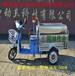泰兴专业制造电动三轮不锈钢环卫车、保洁垃圾车500w0.4立方