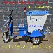 供应电动三轮垃圾车、500L塑料垃圾箱体翻斗式保洁车量大从优