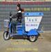 特价批发塑料垃圾箱体翻斗式电动三轮垃圾车、保洁车厂家