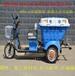 48v大容量塑料斗式的电动保洁车、垃圾清运车质量保证