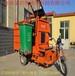 泰兴科技直销自卸式电动三轮垃圾运输收集车电动保洁车加大电瓶