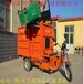 泰兴专业制造1500-3000w挂桶翻斗式电动垃圾车、电动保洁车载物多