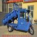 直销电动三轮垃圾载重车、货运电动三轮车1.8米车箱