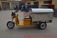 现货供应电动不锈钢箱体保洁车三轮垃圾车环卫专用