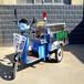 不锈钢电动三轮保洁车生产厂家