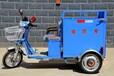 每日新款加厚铁箱电动转运车、自卸式垃圾环卫车车电动三轮车
