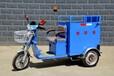 240L垃圾桶单筒运输车、小型电动三轮环卫环保垃圾清运车厂家直销
