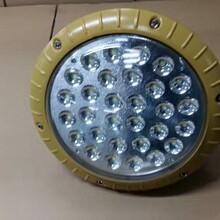 浙江LED防爆灯XQL171-D-I厂家直供价格低廉