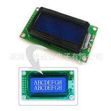 0802LCDLCM液晶模块,LCD液晶显示屏