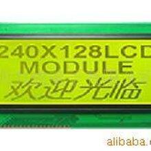 表决器用12232液晶显示模块液晶屏