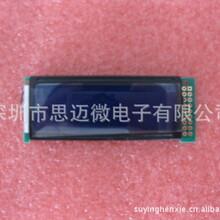 LCD0802显示英文液晶模块,LCD液晶屏
