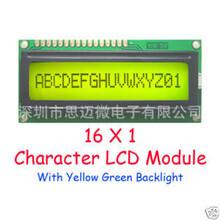 1601大尺寸LCD液晶显示屏液晶模块