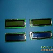 高质低价1602字符LCD液晶屏液晶模块