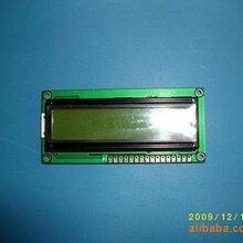 供应LCD显示屏LCD1602黄绿液晶模块图片