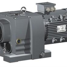 长期供应SR系列减速机,高同电机品质保障品牌!
