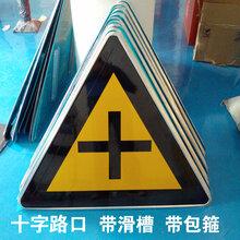 旅游道路指示标志牌厂家道路反光标志牌价格最新标志牌设计