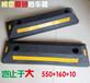 橡胶定位器供应商金属定位器厂家特价出售