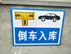 洛阳驾校标志牌厂家反光标志牌价格最新驾校标志牌设计