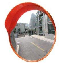洛阳广角镜哪里买凸面镜厂家反光镜供应商