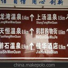 旅游景区标志牌供应商洛阳反光标志牌厂家驾校标志牌最新价格