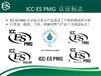 水龍頭、花灑產品--美國環保署節水認證EPAWatersense認證