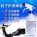 箱包防霉剂皮革防霉剂皮包防霉剂防霉产品华南供应商