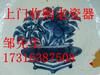 上海老瓷器回收(收购老瓷器回收行情)