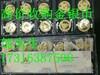 上海回收纪念币上海哪家公司收购纪念币正规