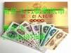 老纸币回收价格/收购老纸币市场