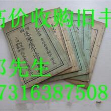 黄浦区旧书回收图片