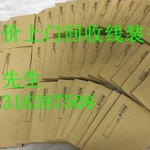 閔行區舊書回收+各區有點收購+長期上門回收舊書圖片