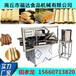 商丘福达蛋卷机,加厚电加热铝板,全不锈钢设计