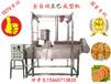 福建龙岩特产豆粑铜勺饼机月亮粑机豆巴子机