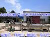福建漳州花生粑机器月亮粑机器专做花生巴食品