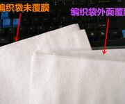 加厚亮白白色编织袋面粉袋批发米袋蛇皮袋搬家袋快递物流打包袋图片