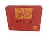承接各类包装印刷出售各类包装纸品