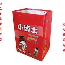 安徽皇冠生产物流纸箱折叠纸盒礼品袋图片