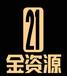 新疆沙棘黑茶21金资源沙棘生产厂家优质批发