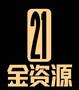 新疆沙棘黑茶21金资源沙棘生产厂家优质批发图片