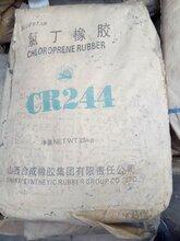东莞市大量回收天然橡胶供应图片