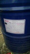 广州市回收三乙醇胺环保公司图片
