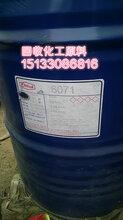 绍兴回收醇酸树脂厂家图片