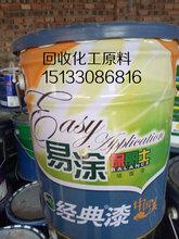 河源回收油漆价格图片
