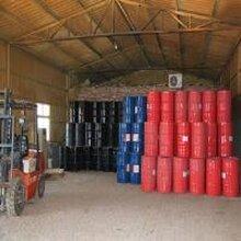 回收異丙醇、南京回收異丙醇指導圖片