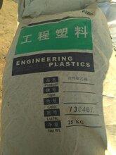 在無錫赫柏化工回收酚醛樹脂推薦圖片
