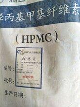 深圳市回收纤维素厂家大量回收过期化工废料图片