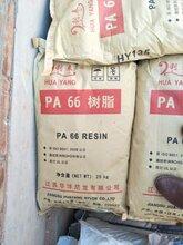 赫柏化工专业回收纤维素供应批发图片