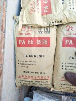 回收樹脂南京回收萜烯樹脂公司