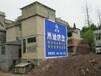 岳阳市户外广告资源明细墙体广告制作公司